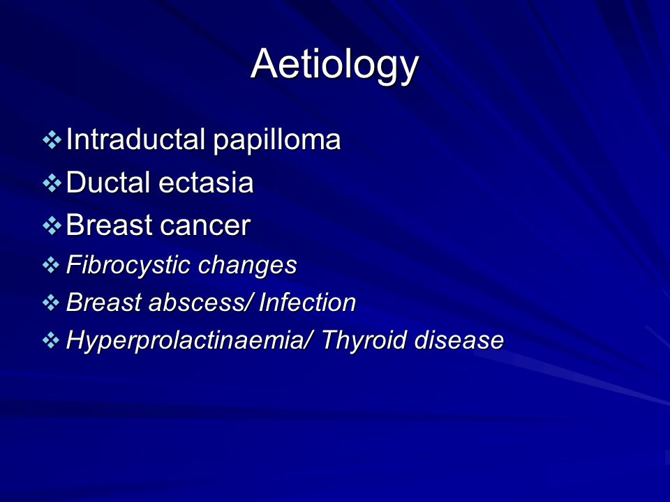 papilloma breast infection
