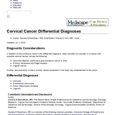 cervical cancer differential diagnosis