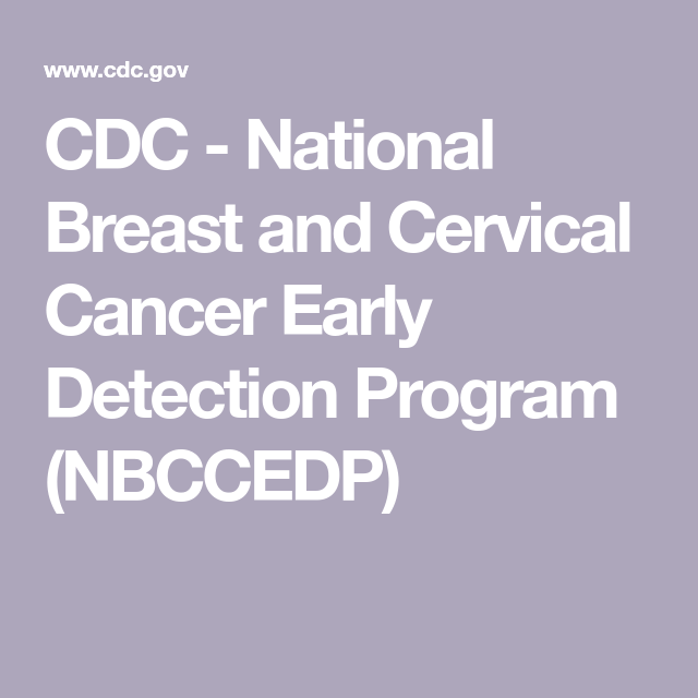 cervical cancer early detection